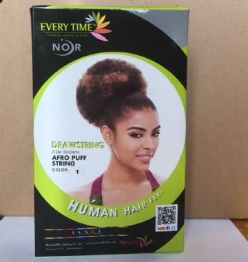 AFRO PUFF STRING - JANET COLLECTION DRAWSTRING PONYTAIL